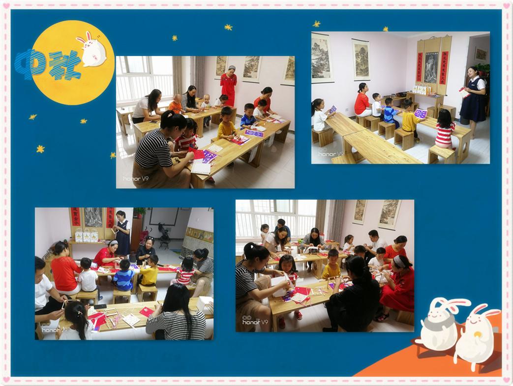 中秋节宫灯上面有剪纸:玉兔,祥云,月饼和嫦娥奔月,特别漂亮,小朋友