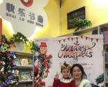 延吉直营店圣诞活动