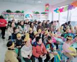 三河快乐书童周年庆
